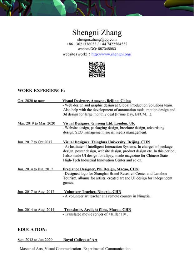 CV shengni1-01.jpg