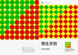 打印 张圣妮 (6).jpg