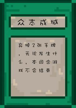 众志成城-1.png