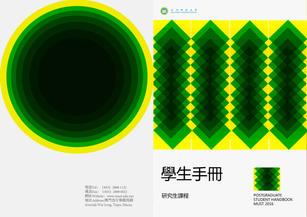 打印 张圣妮 (7).jpg