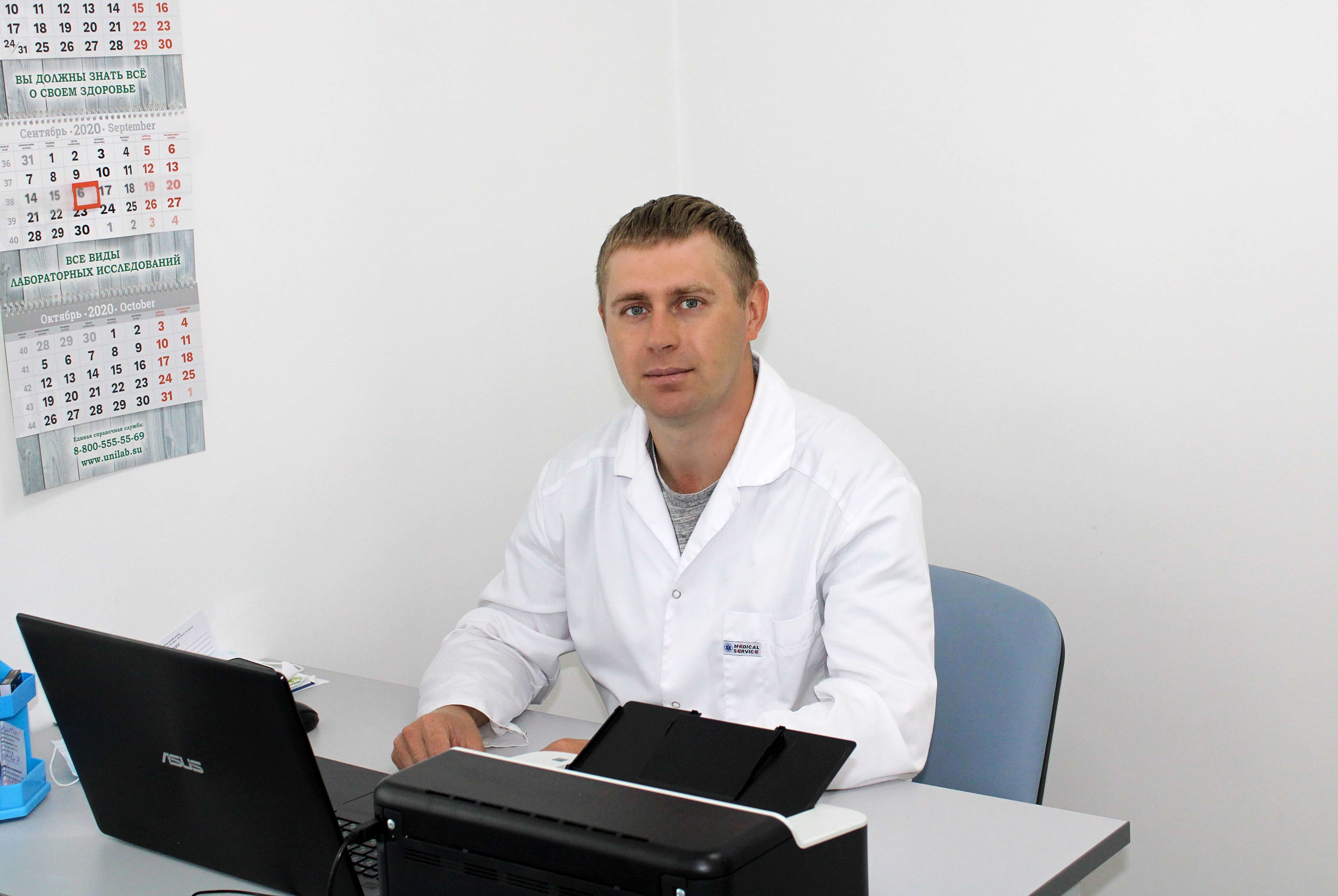 Мухамедзянов Дмитрий Ильфатович