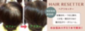スクリーンショット 2018-08-03 22.19.26.png