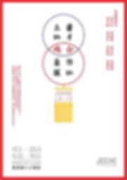 E201801.jpg