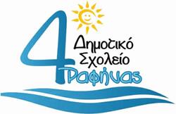4th Primary Rafina