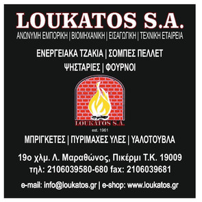 Sticker-label for Loukatos S.A.