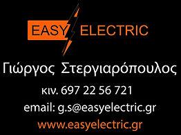 easyelectric.jpg