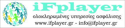 ifplayer.jpg