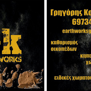 Business card for Koutsoyiannis company