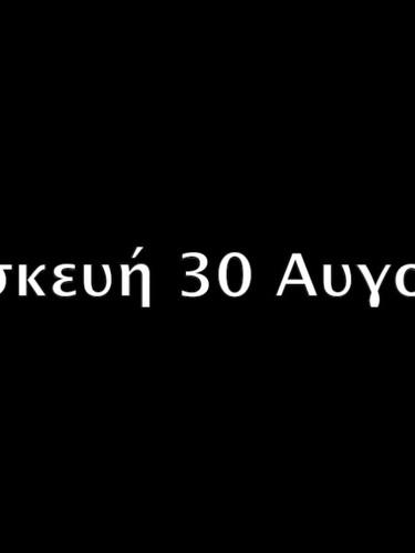 Idra Kayne live 2019 promo spot.mp4