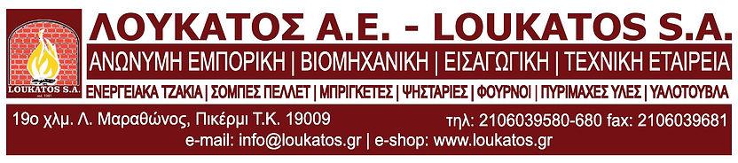 Loukatos elements FINAL-.jpg