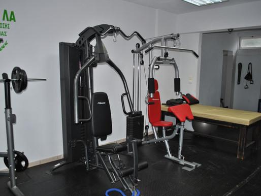 Υπερσύγχρονο φυσικοθεραπευτήριο και γυμναστήριο