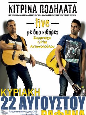 Kitrina Podilata live 2021-2.jpg