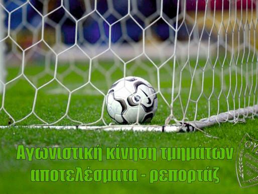 K14 Νικητές Ανθούσας - Θύελλα Ραφήνας 0-1