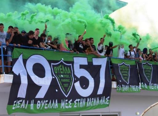 Το πρώτο επίσημο ματς της σεζόν το Σάββατο (03/10)