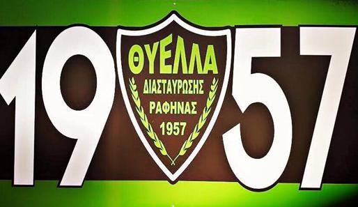 Θύελλα - Παλληνιακός 1-1