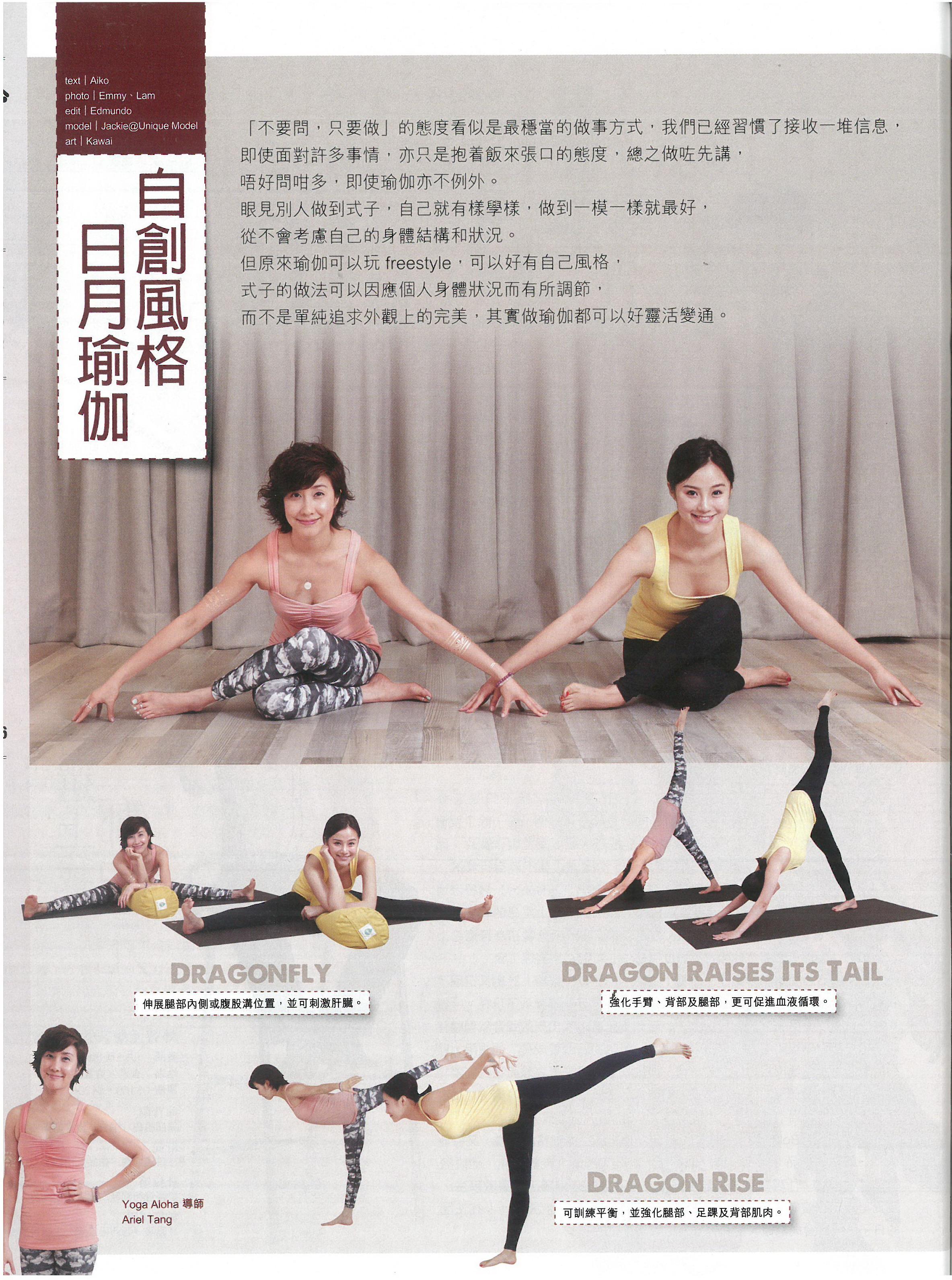 Ariel on Yin Yang Yoga.U Magazine