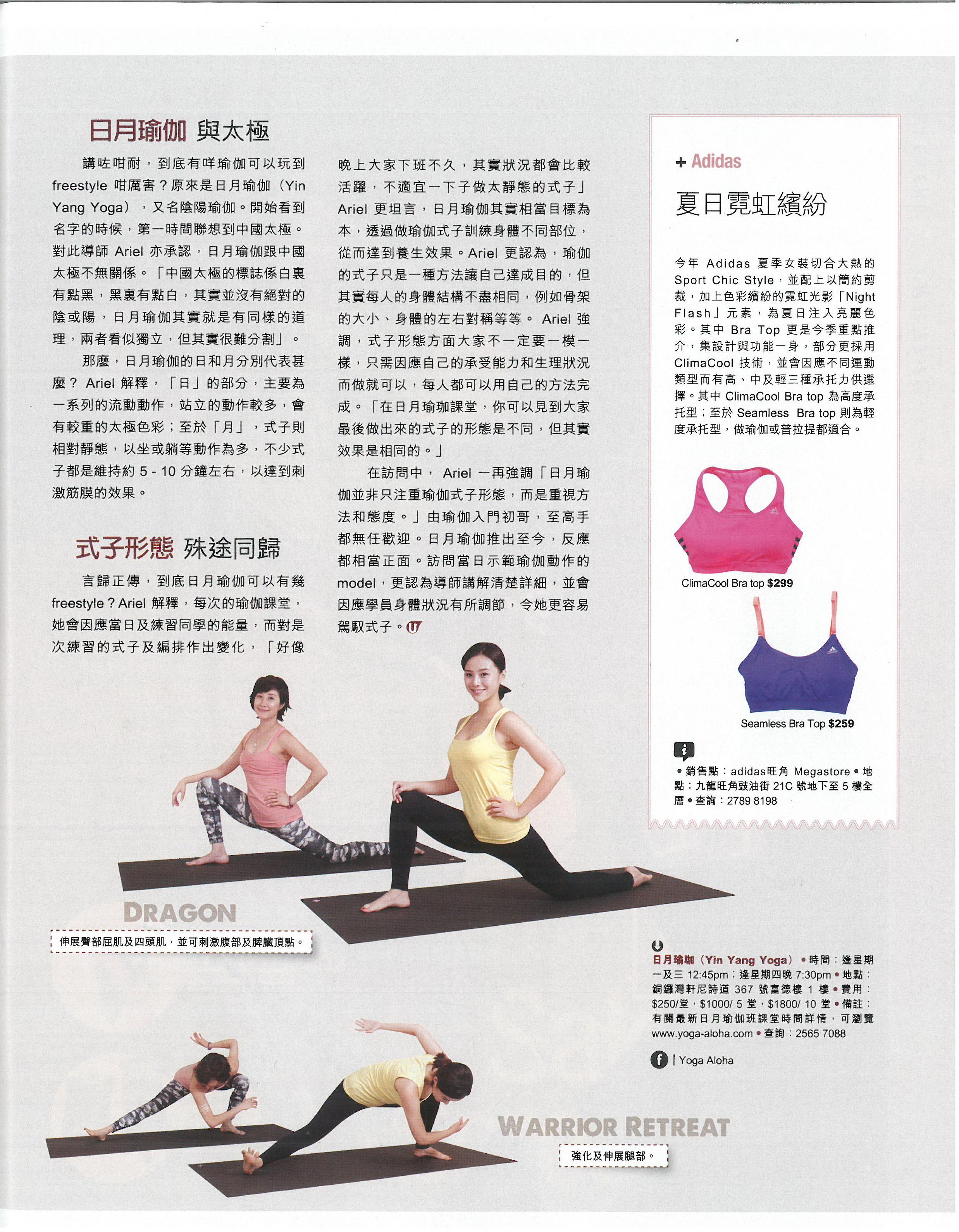 Ariel Tang on Yin Yang Yoga. U Magaz