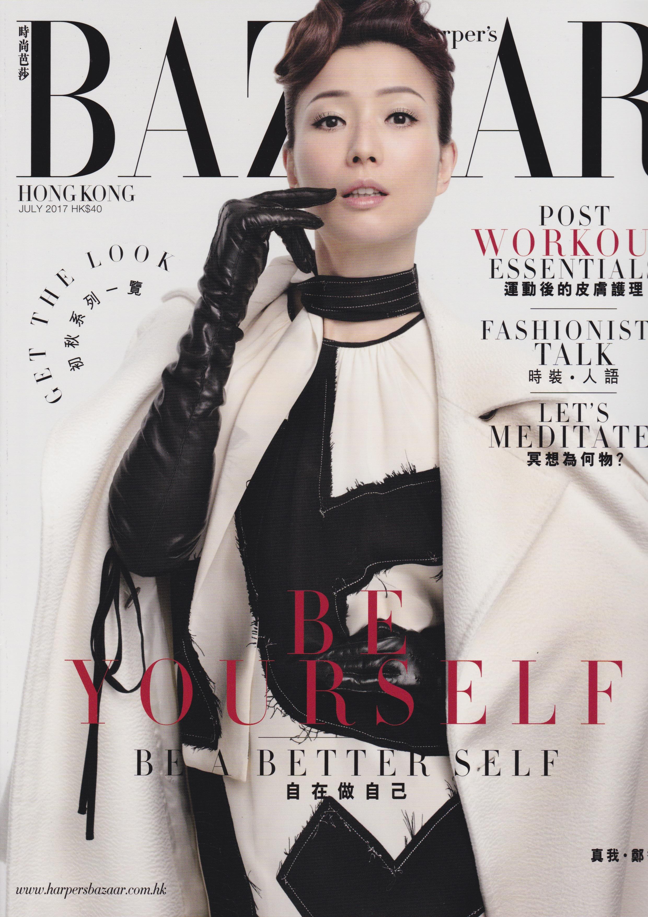 Ariel Tang in Harper's Bazaar