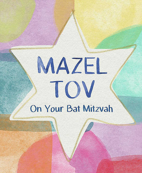 mazel-tov-on-your-bat-mitzvah-art-by-lin