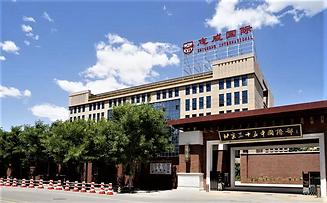 Beijing No. 35 High School.png