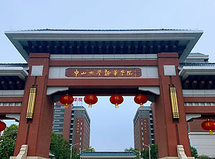 中大新华正门2.jpg