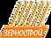 Зернострой Воронеж