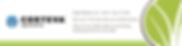 Corteva EOP Web Banner 3.0.png