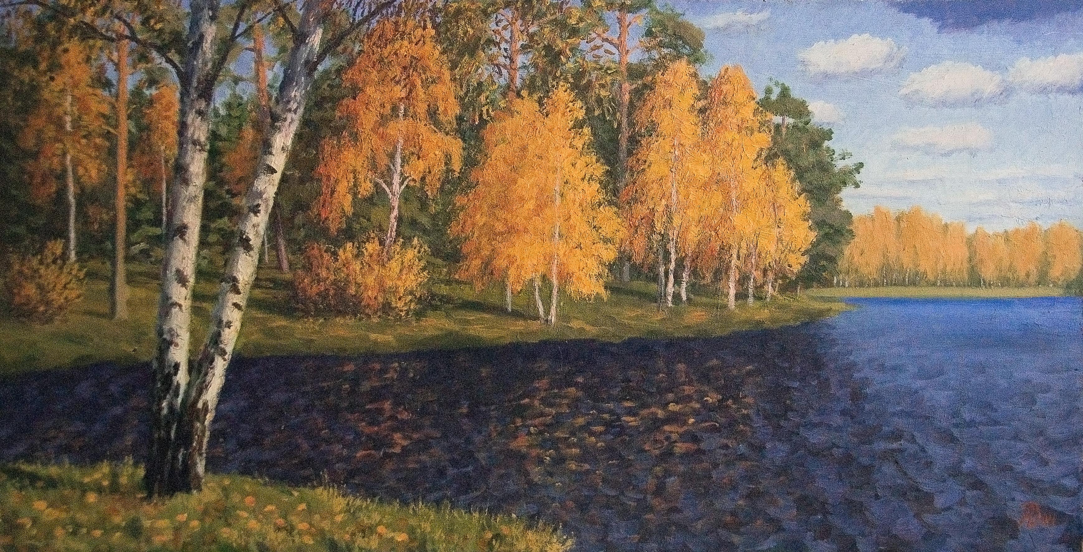 Осень/Autumn