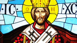 Feast of the Christ the King