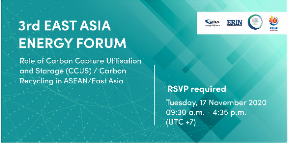 The 3rd East Asia Energy Forum