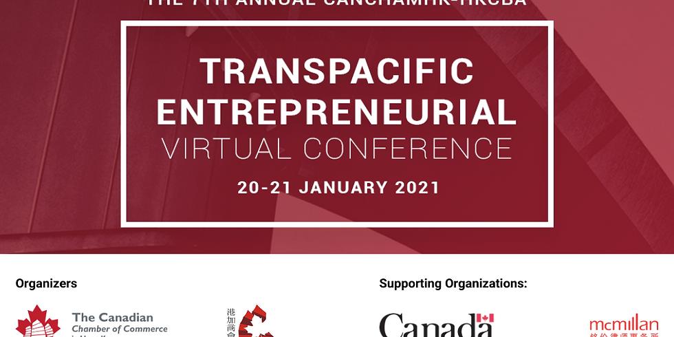 Transpacific Entrepreneurial Virtual Conference