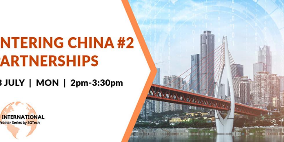 Entering China #2 - Partnerships