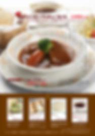 menuシチュー201910.jpg