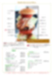 menuバーガー201910.jpg