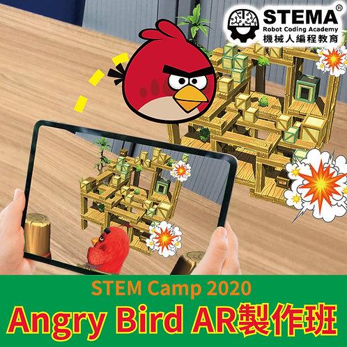 Angry Bird AR製作班