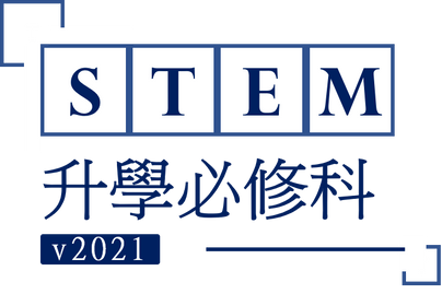stem title.png