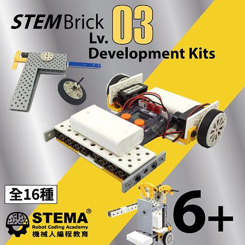 6-8歲兒童編程發展套件 STEMBrick level3