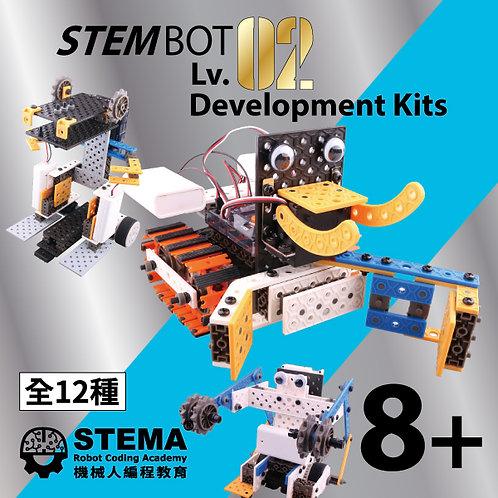 10-12歲小孩進階編程套件 STEMBot level2