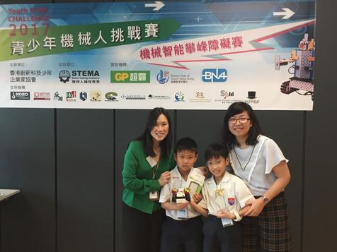 2017青少年機械人挑戰賽 機械智能攀峰障礙賽 (3).jpg