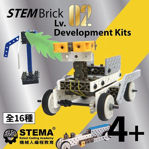 4-6歲兒童建構力發展套件 STEMBrick level2