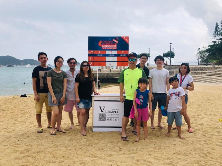沙灘機械人比賽 (1).jpg