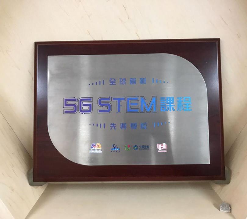 5G動植物護理裝置  (9).jpg