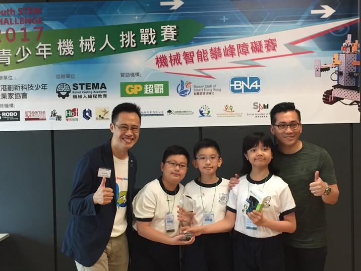 2017青少年機械人挑戰賽 機械智能攀峰障礙賽 (10).jpg