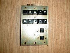 P7200007.JPG