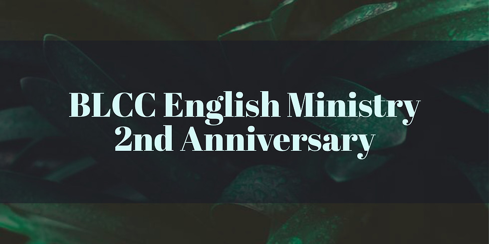 EM 2nd Anniversary Sunday Service