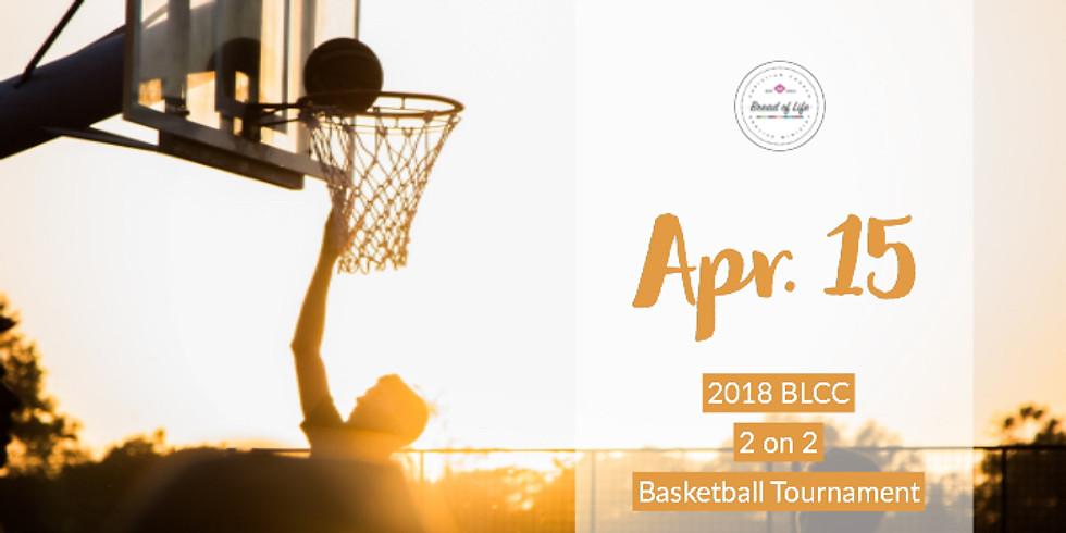 2 on 2 Basketball Tournament
