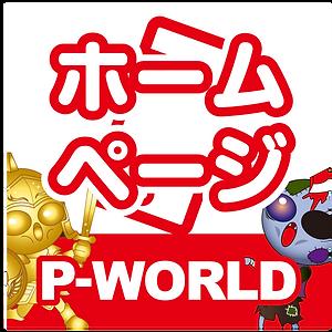 P-WA.png
