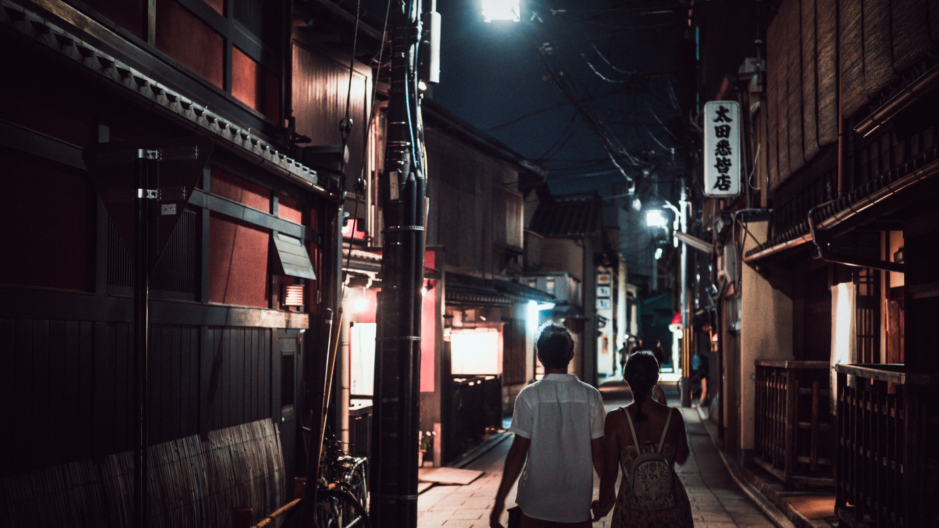 japonia_08_2018-580.jpg