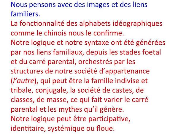 mythanalyse-postulats9.jpg