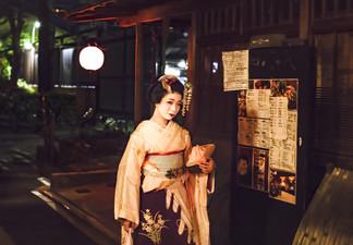 En Geisha I Gion Kyoto